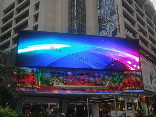 LED全彩屏图片